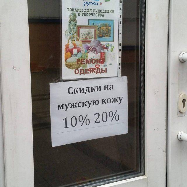 205260_6_trinixy_ru.jpg