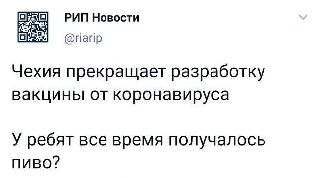 Подборка забавных твитов обо всем от 13.12  Приколы,ekabu,ru,юмор