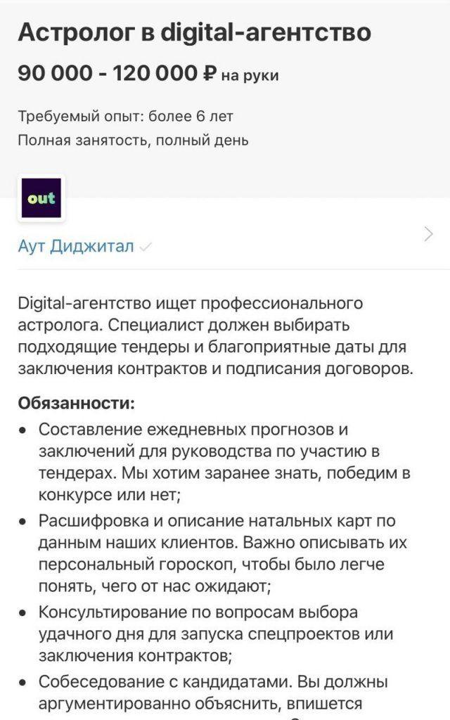 205300_13_trinixy_ru.jpg
