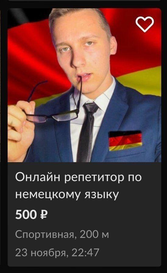 205300_4_trinixy_ru.jpg