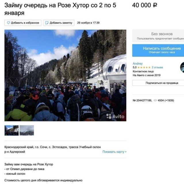 205300_10_trinixy_ru.jpg