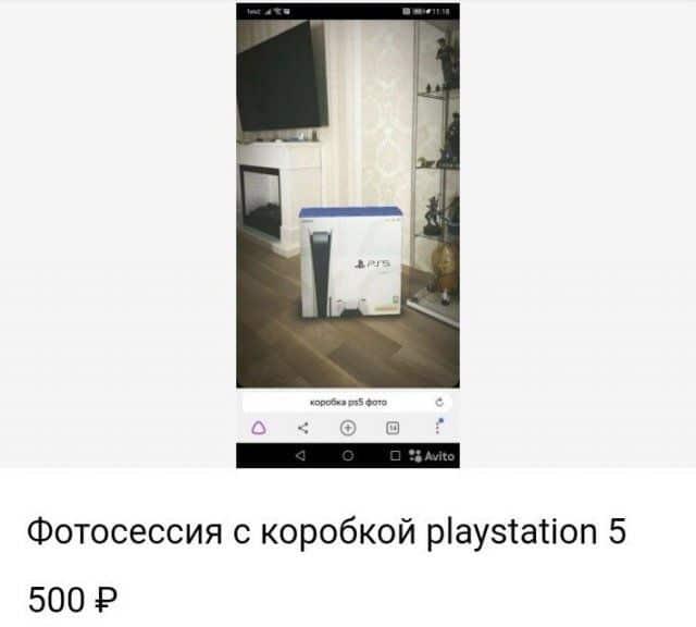 205300_2_trinixy_ru.jpg