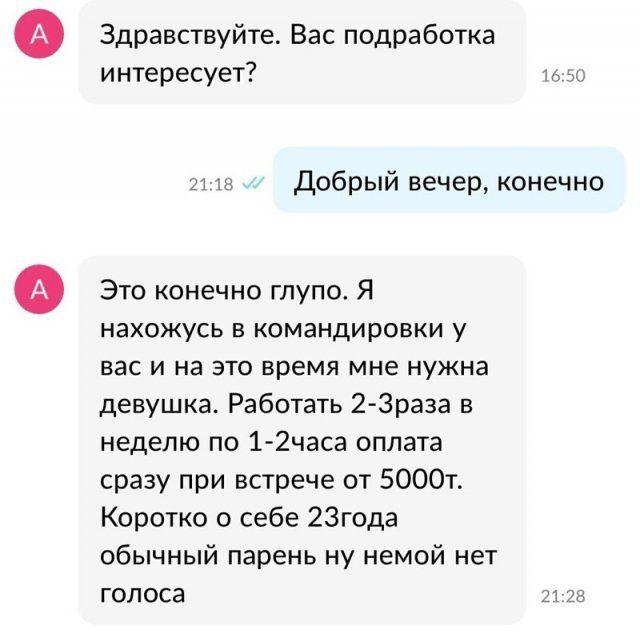 205300_3_trinixy_ru.jpg