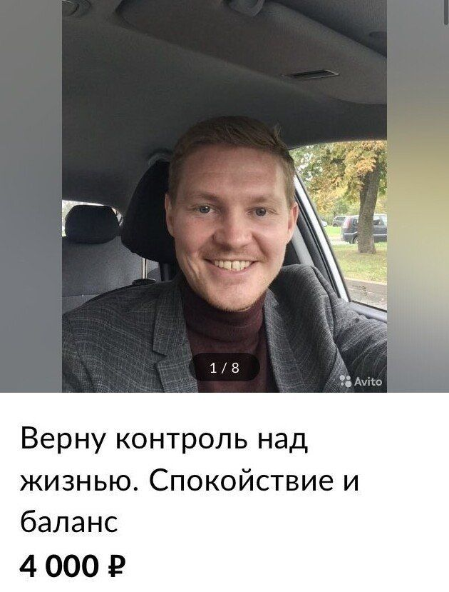 205300_5_trinixy_ru.jpg