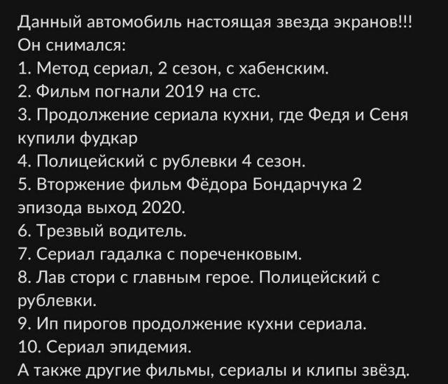 205300_8_trinixy_ru.jpg