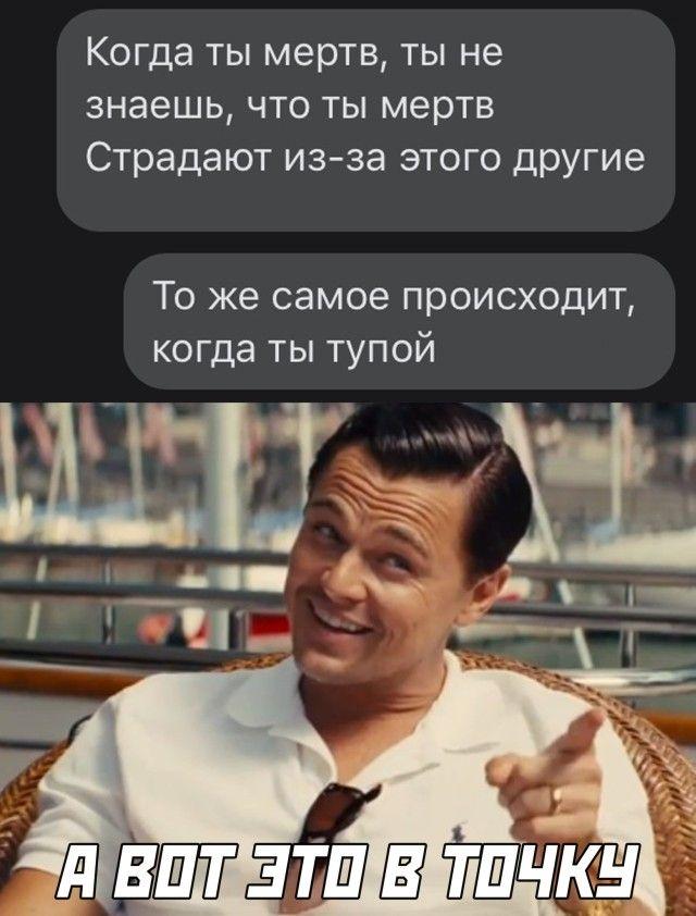 1607675596_podb_23.jpg