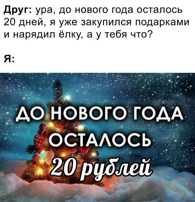 1607675614_podb_30.jpg