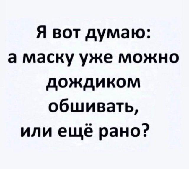 1607996134_10879752mft.jpg