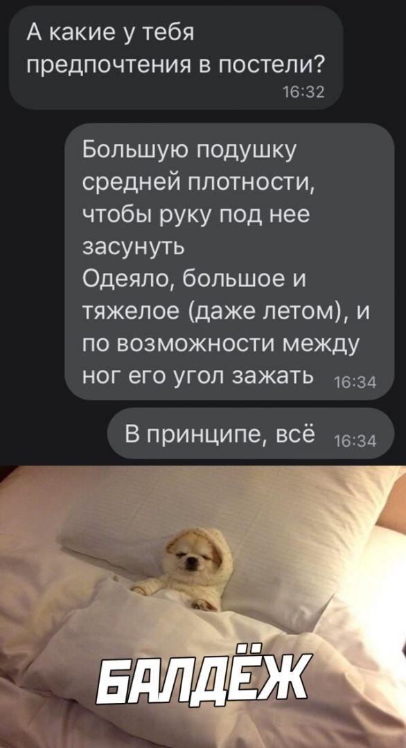 1607974702_30.jpg