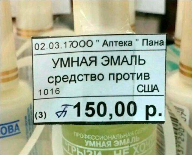 1607946789_11.jpg