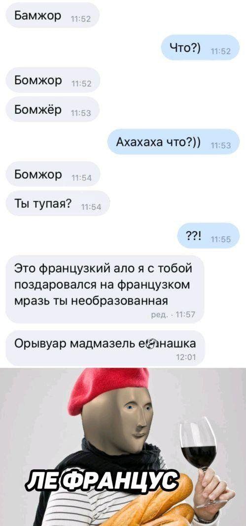 """Мастера """"подкатов"""" в социальных сетях │фото"""
