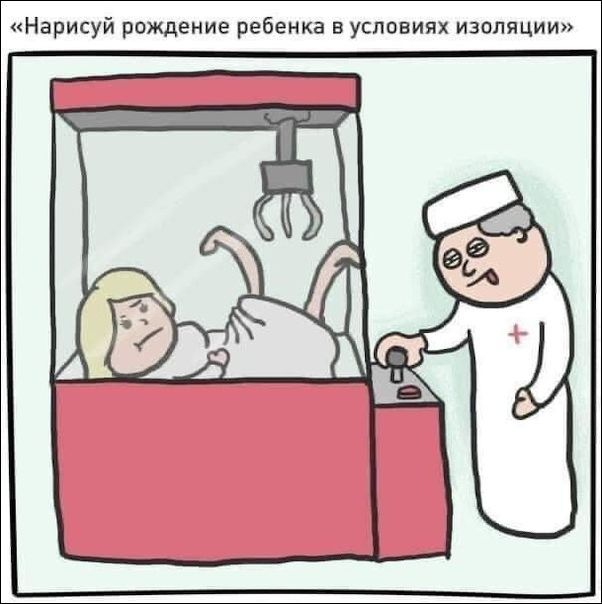 karikatury-komiksy-komiksy-kartinki-komiksy