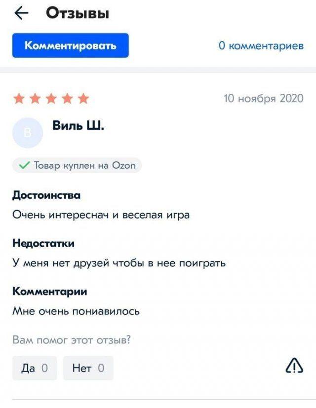 interneta-tovarah-otzyvy-citaty-vkontakte-vkontakte-smeshnye-statusy