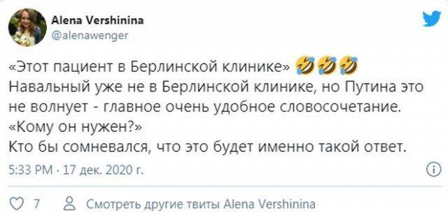 205565_14_trinixy_ru.jpg