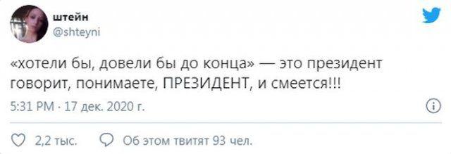 205565_4_trinixy_ru.jpg