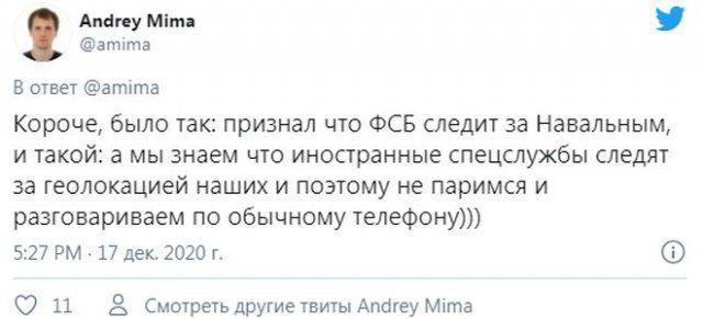 205565_13_trinixy_ru.jpg