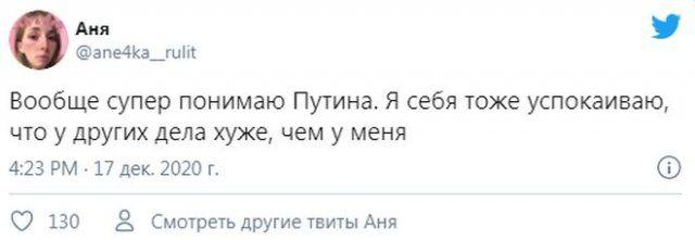 205565_2_trinixy_ru.jpg