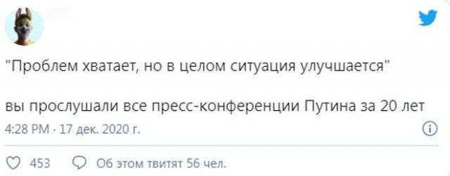 205565_1_trinixy_ru.jpg
