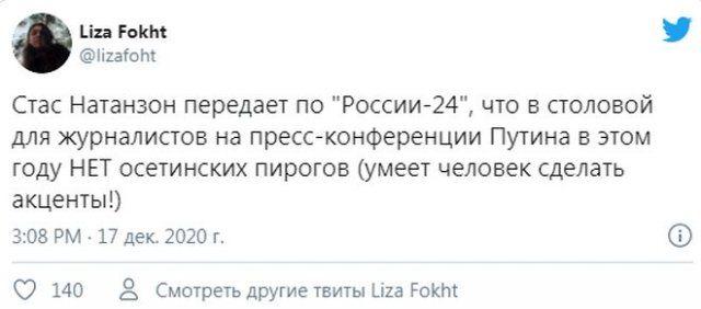 205565_3_trinixy_ru.jpg