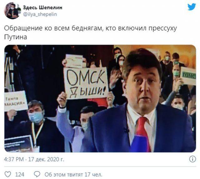 205565_12_trinixy_ru.jpg