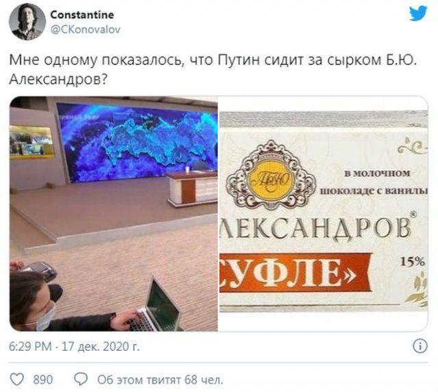 205565_10_trinixy_ru.jpg