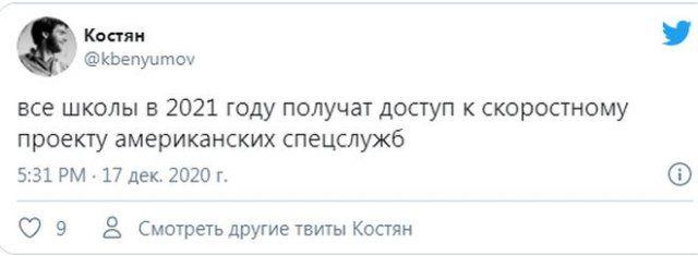 205565_8_trinixy_ru.jpg