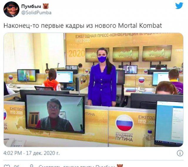 205565_11_trinixy_ru.jpg
