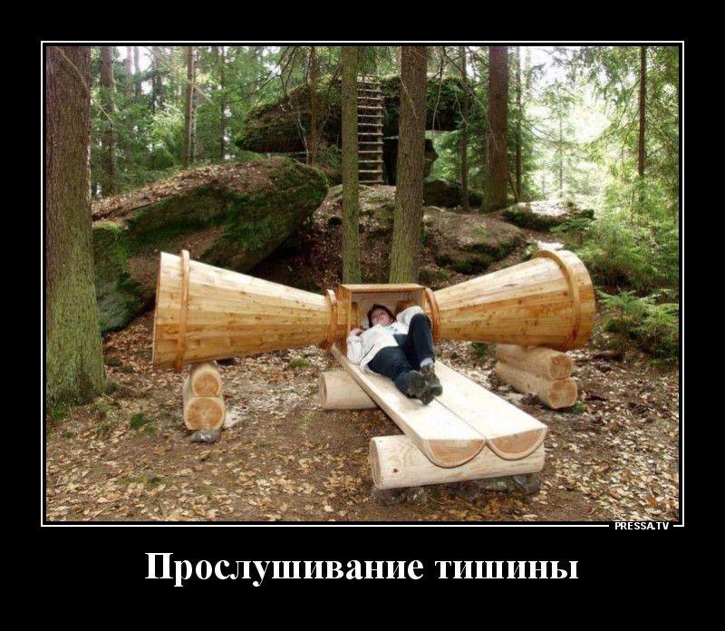 Демотиваторы 18.12.2020 Приколы,pressa,tv,юмор