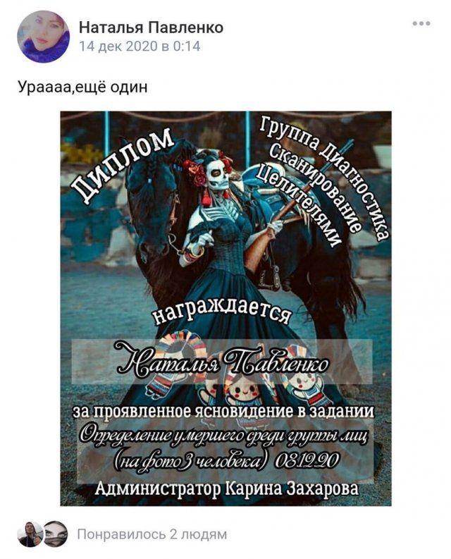 Приколы, с которыми можно столкнуться только в России Приколы,myprikol,com,прикол,Россия