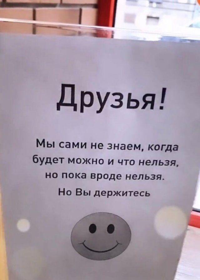 Новые забавные объявления Приколы,myprikol,com