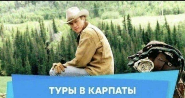 Мемы и шутки из Сети Приколы,myprikol,com,мемы