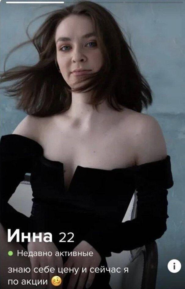 Высказывания девушек с отличным чувством юмора Приколы,myprikol,com,девушка,мужчины,юмор