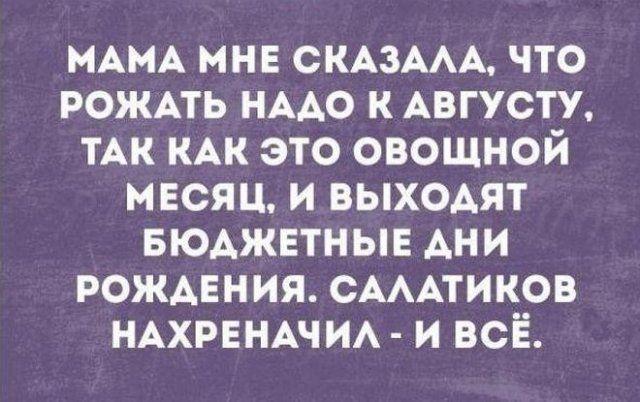 242733_63574.jpg