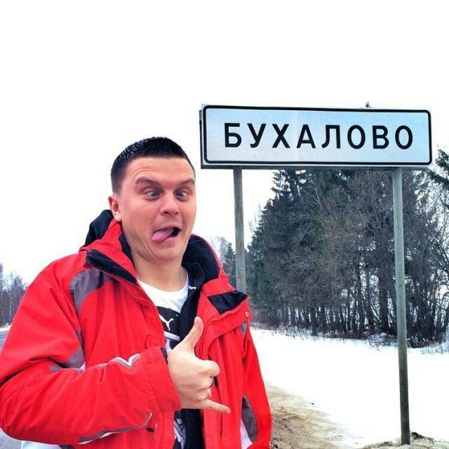 205662_14_trinixy_ru.jpg
