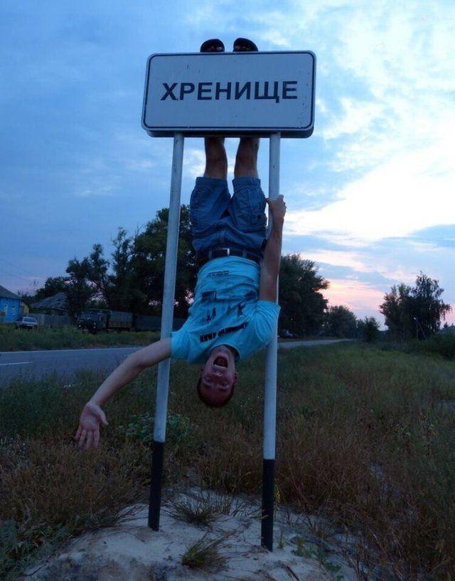 205662_15_trinixy_ru.jpeg