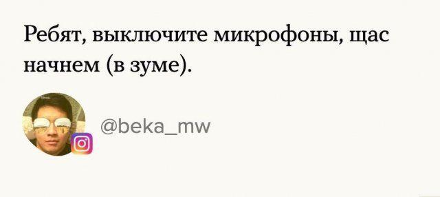 205647_4_trinixy_ru.jpg