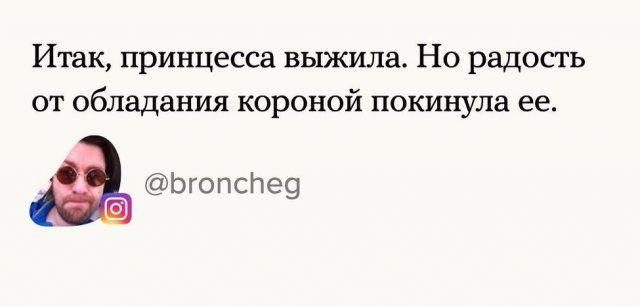 205647_6_trinixy_ru.jpg