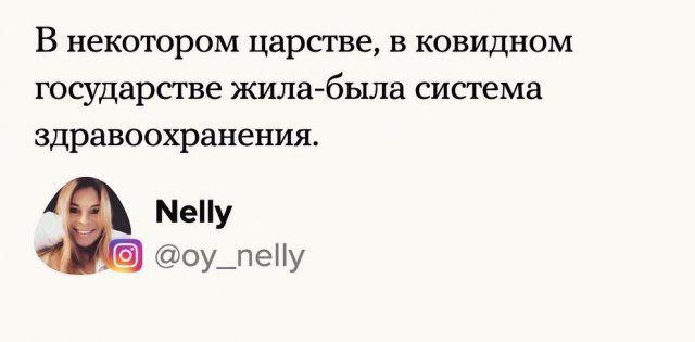 205647_14_trinixy_ru.jpg