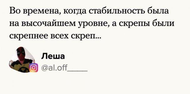 205647_12_trinixy_ru.jpg