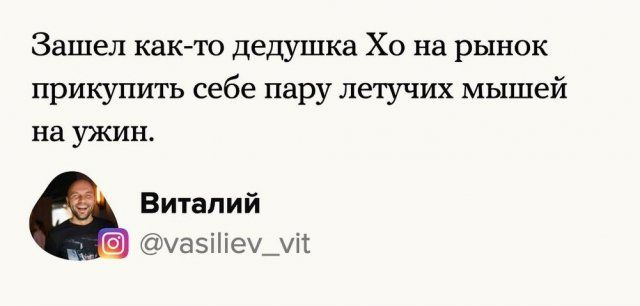 205647_8_trinixy_ru.jpg