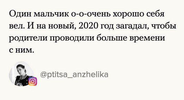 205647_1_trinixy_ru.jpg