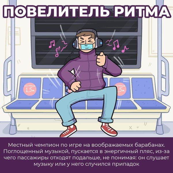 pandemii-koronavirusa-izza-komiksy-kartinki-komiksy