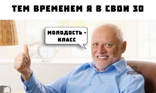 205841_3_trinixy_ru.jpg