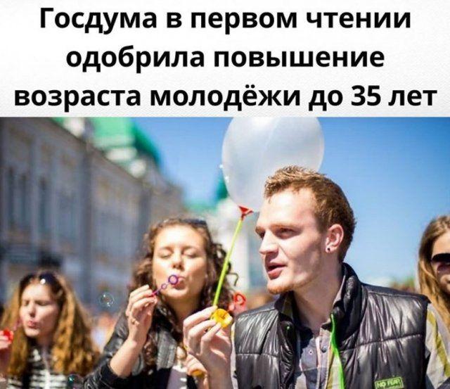 205841_7_trinixy_ru.jpg