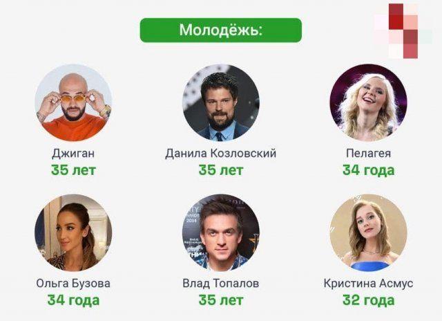 205841_9_trinixy_ru.jpg
