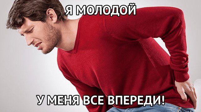 205841_6_trinixy_ru.jpg