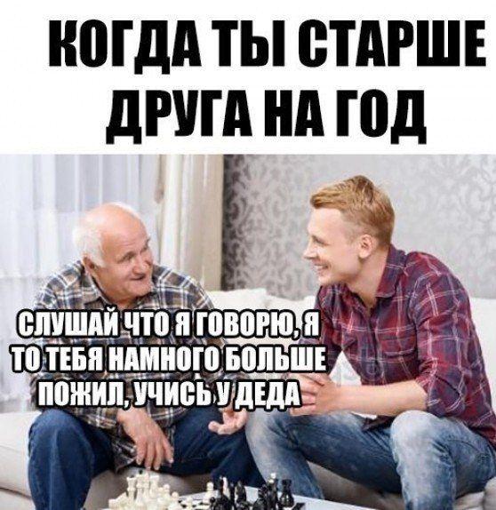 205841_4_trinixy_ru.jpg