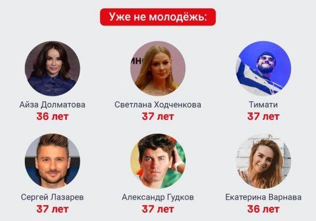 205841_10_trinixy_ru.jpg