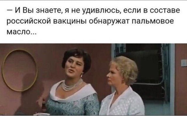 koronavirusa-vakcine-rossiyan-citaty-vkontakte-vkontakte-smeshnye-statusy