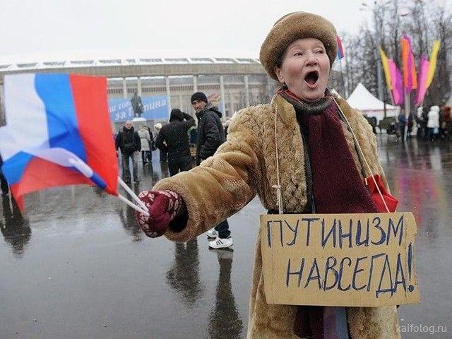 Новые русские приколы